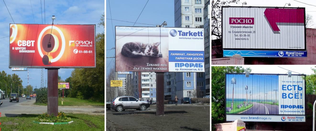 Изготовление баннеров билборд
