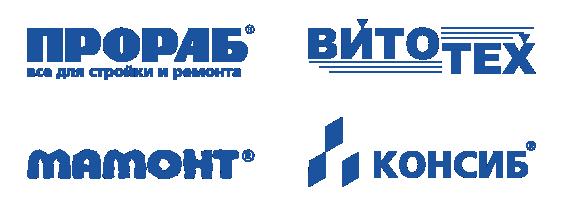 Логотипы заказчиков-3
