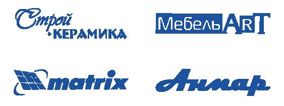 Логотипы заказчиков-4