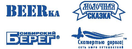 Логотипы заказчиков-5