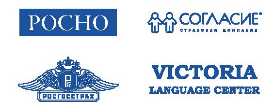 Логотипы заказчиков-6