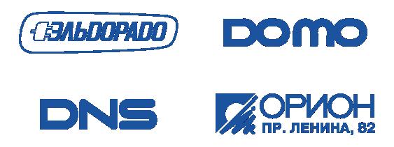 Логотипы заказчиков-9