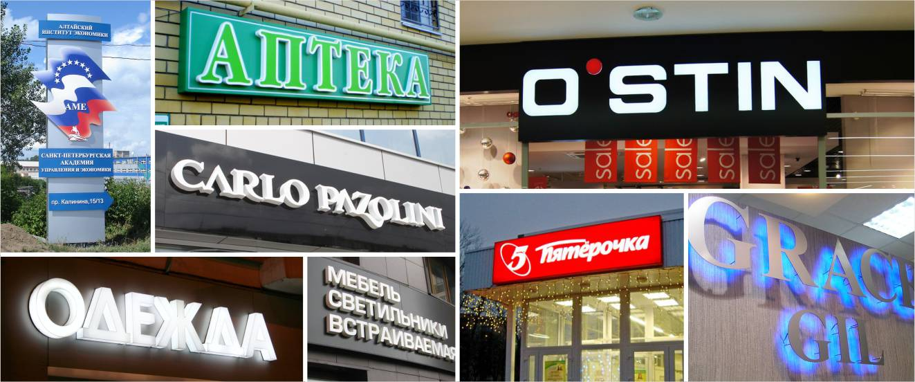 Заказ изготовление рекламы в новосибирске бесплатно рекламировать группу